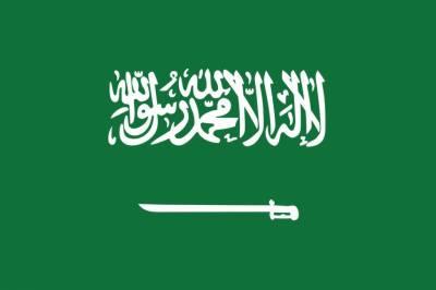 سعودی عرب نے مصر سے سرخ پیاز درآمد کرنے پر پابندی عائد کردی