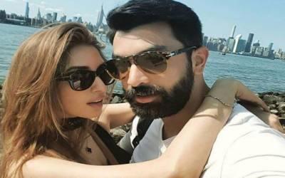 اداکارہ و ماڈل ایمان علی نے جلد شادی کا اعلان کر دیا ، ہونے والے شوہر کی تصویر بھی شیئر
