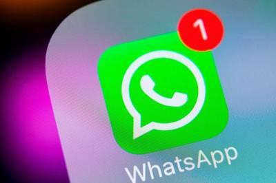 واٹس ایپ نے فیس بُک کو شہرت میں پیچھے چھوڑ دیا