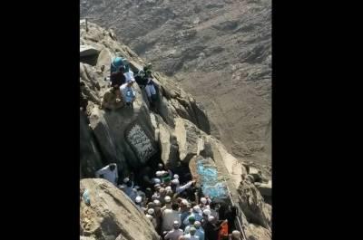 غار حراء کی چوٹی سے پتھر گرنے سے پاکستانی خاتون جاں بحق