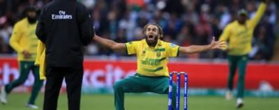 پہلا ون ڈے ، جنوبی افریقہ کا ٹاس جیت کر بیٹنگ کا فیصلہ