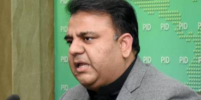 فواد چوہدری نے عوام کو 2019کیلئے بڑی خوشخبری بھی سنادی