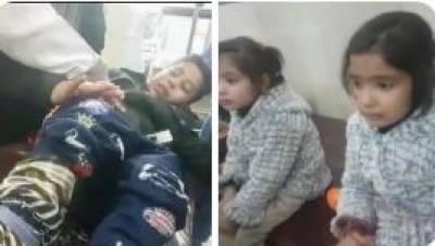 ساہیوال واقعے میں زخمی بچے جنرل ہسپتال کے پرائیوٹ روم منتقل