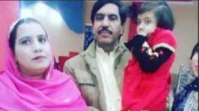 ساہیوال واقعہ،ننھی ہادیہ اپنے والدین کو یاد کرکے روتی رہی