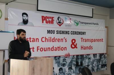 مصباح الحق کا بچوں کیلئے دل کا ہسپتال تعمیر کرنے کا اعلان