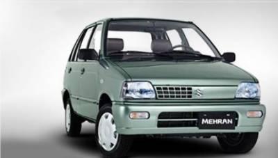 آئندہ دو ماہ میں مہران گاڑی کی پیداواربند کرنے کا اعلان کردیا گیا