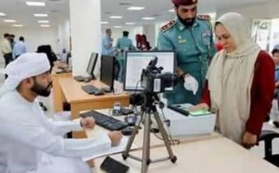 دبئی میں غیر قانونی لوگوں کو ملازمت دینے پر ایک لاکھ درہم جرمانہ عائد ہو گا