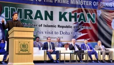 منی لانڈرنگ کرنے والوں کے ساتھ جنگ ہے,عمران خان