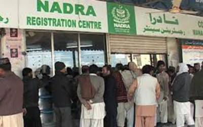 کراچی میں نادرا کے دفتر سے اٹھارہ سو شناختی کارڈ چوری