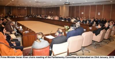 سانحہ ساہیوال پر جے آئی ٹی کے بعد جوڈیشل کمیشن بنانے کیلئےبھی تیار ہیں ، عمران خان
