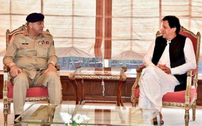 وزیراعظم عمران خان اور آرمی چیف کے درمیان ملاقات، سیکیورٹی صورتحال پر تبادلہ خیال