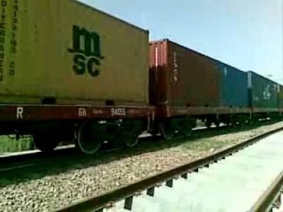 کراچی سے دوسری فریٹ ٹرین کا افتتاح کر دیا گیا