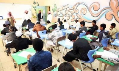 سعودیوں کی اسامیوں پر غیر ملکیوں کی تقرری پر انٹرنیشنل سکولوں کو انتباہ