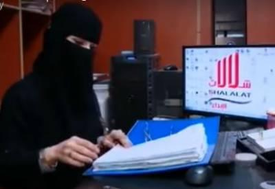 سعودی لڑکی نے پلمبنگ اور تعمیراتی سامان کی دکان کھول لی