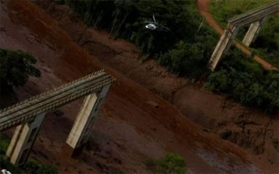برازیل میں ڈیم ٹوٹنے سے تین سو افراد کی ہلاکت کا خدشہ