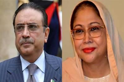 زرداری اور فریال تالپور نے فیصلے کے خلاف نظرثانی درخواست دائر کر دی