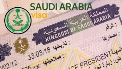 سعودی عرب نے آن لائن زائرین کے سفر کا اجازت نامہ حاصل کرنے کی سہولت فراہم کردی