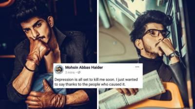 ذہنی تناﺅبہت جلد مجھے مار ڈالنے والا ہے:محسن عباس حیدر