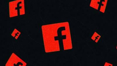 فیس بک صارفین کو فون کا استعمال ٹریک کرنے کے پیسے دیتا ہے