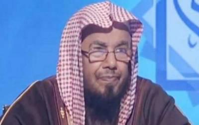 """شادی کو خفیہ رکھنا یعنی 'زواج مسیار"""" کچھ شرائط کے ساتھ جائز ہے:ڈاکٹر عبداللہ المطلق"""