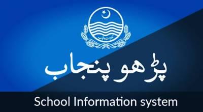 وزرات تعلیم پنجاب نے تمام کیٹگریز کے اساتذہ کی نئی تبادلہ پالیسی کی تیاری شروع کر دی