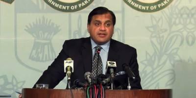 شاہ محمود کی میر واعظ سے گفتگو، پاکستان کا بھارتی اعتراض مسترد