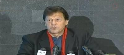 """اوورسیز پاکستانیوں کیلئے """"پاکستان بناﺅ سرٹیفیکٹ""""کا اجرا ء"""
