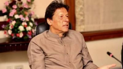 وزیراعظم عمران خان ایک روزہ دورے پر لاہو رپہنچ گئے