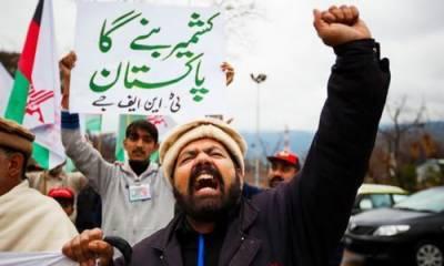 یوم کشمیر، کل ملک بھر میں عام تعطیل کا نوٹیفکیشن جاری کر دیا گیا