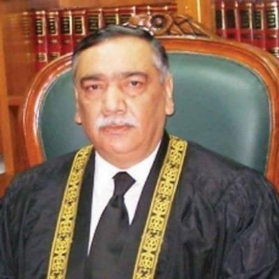 چیف جسٹس آصف سعید کھوسہ نے تہرے قتل کے ملزم کی ضمانت منظور کرلی