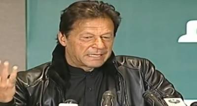 صحت انصاف کارڈ کا اجرا، روپے کی قیمت 35فیصدگری تومہنگائی توآنی تھی:وزیراعظم عمران خان