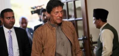 پنجابمیں تحریک انصاف کی تنظیم نو کا نوٹیفیکیشن جاری