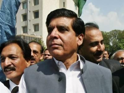 رینٹل پاور کرپشن ریفرنسز، راجا پرویز اشرف پر فرد جرم عائد نہ ہو سکی
