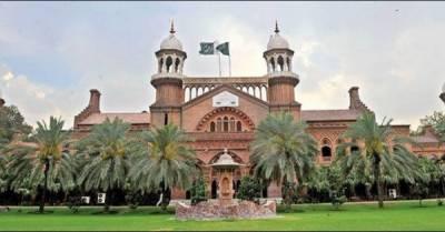لاہور ہائیکورٹ نے کارکن اور ورکر کی تعریف طے کر دی