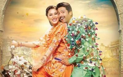 پاکستانی فلم کے لیے راجستھان فلم فیسٹیول میں خصوصی ایوارڈ