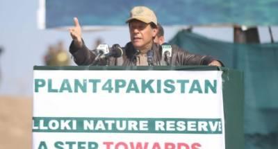 چوروں کو این آر او دینا اس ملک سے غداری ہو گا، وزیراعظم عمران خان