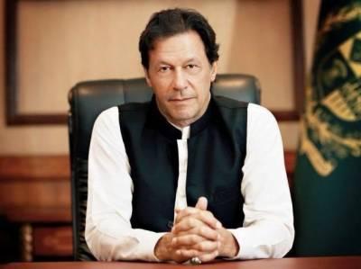 عمران خان دبئیمیں آئی ایم ایف کی سربراہ کرسٹائن لگارڈ سے ملیں گے