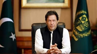 وزیراعظم عمران خان ساتویں عالمی حکومتی اجلاس میں شرکت کے لئے دبئی پہنچ گئے