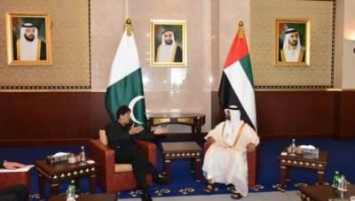 وزیراعظم عمران خان کی شیخ محمد بن زید سے ملاقات