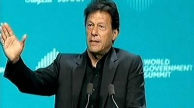 تعلیم اور قانون کی حکمرانی ترقی کی ضامن ہے، وزیراعظم عمران خان