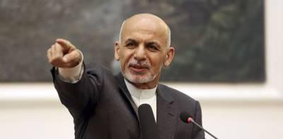 اشرف غنی نے طالبان کو افغانستان میں دفتر کھولنے کی پیشکش کر دی
