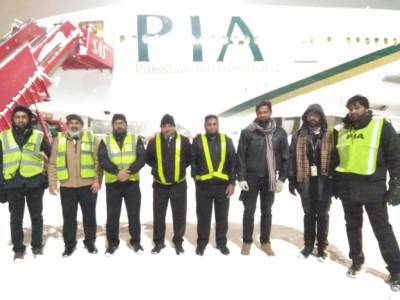 اوسلو کی سخت سردی میں پی آئی اے کے انجینئرز کا زبردست کارنامہ
