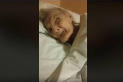 ضعیف خاتون نے آخری سانسیں لیتے وقت اسلام قبول کرلیا،ویڈیو وائرل