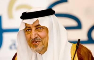شہزادہ خالد الفیصل کی وفات کی خبر جھوٹی ہے ،سعودی ذرائع کی تصدیق