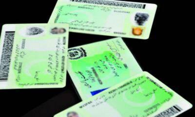 نادرا نے خود کو افغانی ظاہر کرنیوالے پاکستانیوں کے شناختی کارڈز بلاک کر دیئے