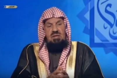خاتون مفتی کے فرائض انجام دے سکتی ہے ، سعودی عالم دین