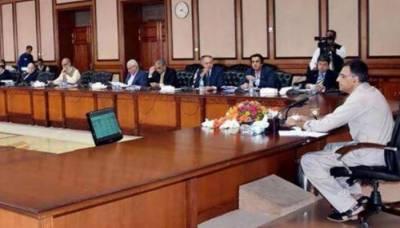 پی آئی اے کیلئے 5 ارب 60 کروڑ روپے جاری کرنے کی منظوری
