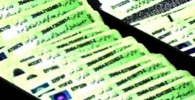 نادرا نے 10 ہزار 144 پاکستانیوں کے شناختی کارڈز بلاک کردیئے