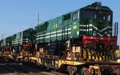 پاکستان ریلوے نے ٹرینوں کی براہ راست ٹریکنگ کے لیے موبائل ایپ لانچ کر دی