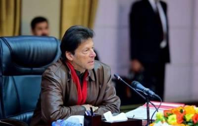 کرپشن کے کیسز نیب کو بھجوائیں گے، وزیر اعظم عمران خان